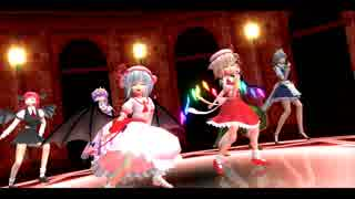 【東方MMD】紅魔館で、脳漿炸裂ガール