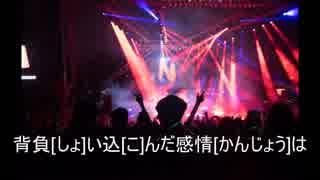【JPOP】 FIRE GROUND / Official髭男dism (VER:SL 歌詞:表示/カラオケ ガイドメロディーあり ) 歌詞検索