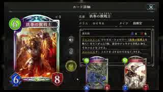 鉄 拳 ガ チ ャ .beastwarrior