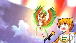 【FGO】ケツァル・コアトル(サンバ/サンタ) ジャガーマン全種宝具ボイス入 宝具+EXモーションまとめ【Fate/Grand Order】