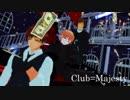 【APヘタリアMMD】ズットマトリオでクラブ=マジェスティ