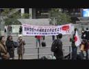 2018/12/9 (拉致被害者を奪還せよ!) 朝鮮学校から税金を取り戻せin 博多駅前