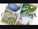 【実況】繋がり重なり動き出す芸術パズルゲーム GOROGOA:01