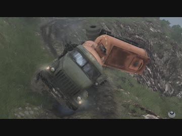 Tricks of transporting Chapter 2 of the mud section. два