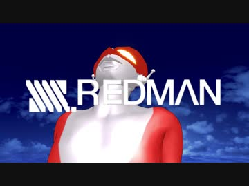 The red man came to me [modified version] [SSSS.REDMAN]