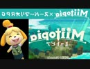 Miitopia(裏ミートピア)実況 part8【ノンケの超々究極マリオRPG】