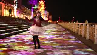 【あいり】好き!雪!本気マジック【踊ってみた】