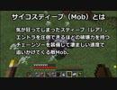 【CaveTube配信アーカイブ】Crazy Minecraft -techguns x Increase Mobs- #003「罵倒コメントの嵐!ポジット突然の爆誕!!」