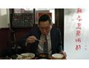 孤独のグルメ 冬に食べたい!はふはふグルメ特集 Season7 第5話