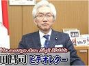 【西田昌司】譲位と改元の大事なポイント[桜H30/12/14]