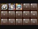 雹哭の魔神フルーレティ イベユニ未覚醒(神殺しの英雄)☆3