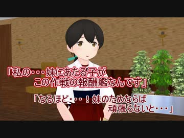 【 Ship 】 This ship starting from 0 of Admiral Suzume this diary 147 【 MMD picture show 】