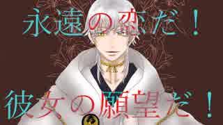 【手描き+人力刀剣乱舞】ネクロの花嫁【鶴丸国永】