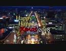鏡音レン「Happy Happy Xmas 2018」