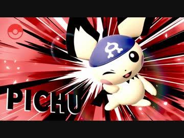 Hey, Pichu?