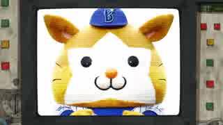【SSSS.GRIDMAN】「UNION」を野球選手名で歌ってみた【OP】