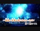 【ニコカラ】Sleeping Awake《Aqu3ra》(On Vocal)