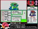 Sa・Ga2 秘宝伝説 モンスター縛りRTA_2時間5分59秒40_Part3/4