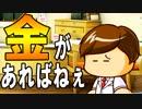 【パワプロ2018】#27 1軍復帰!NEW眠井で勝つ!勝つ!!勝つ!?【最弱二刀流マイ...