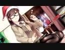 【バイノーラル6音】先輩のお家で耳かきボイス(Xmas)【イヤホン推奨】
