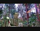 会員動画 【水間条項国益最前線】第107回 第2部「鳴霞さんが明かす中国事情・他」