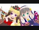 【遊戯王MMD】マドルチェEX組とサーチ組で「はやくそれになりたい!」を踊ってもら...