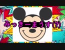 【カオスw】 1人4役でwwwエフピーエス feat.ボンバーマンを歌った結果... verテディ