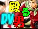 【テニスの王子様】夢で王子様に愛に行けるゲームを初見プレイするぜ!part.5【RUSH & DREAM ! 】