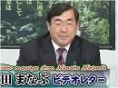 【松田まなぶ】消費増税~財政と次世代への責任の「見える化...
