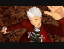 【Fate/MMD】英霊■■■のドラマツルギー