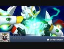 【新作スパロボDD】「アンギルオン」戦闘シーン【スーパーロボット大戦DD】
