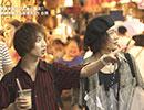 HAPI♡TRIPPER(ハピ♡トリ) EP11 「運命の出会い!?」
