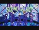 男の勲章(Cover)/初音ミク - SG