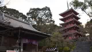 【ゆっくり】徒歩で日本一周part470【高知】
