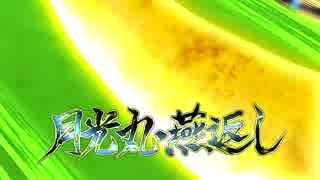【オリオンの刻印】第9話「皇帝の帰還」【