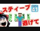 【Planet Coaster 】ようこそ! 博士パークへ! #41【ゆっくり実況】