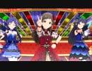 【ミリシタ】Dreaming!「いくよー!」52人全員分まとめ+α【完全版】
