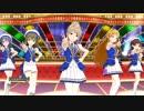 【ミリシタ実況】失敗したら10連ガシャ!初見フルコンボチャレンジ! part20【Dreaming!】