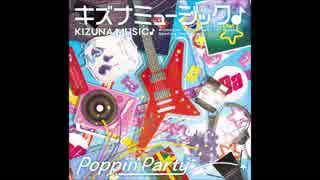 【バンドリ】キズナミュージック ピアノ