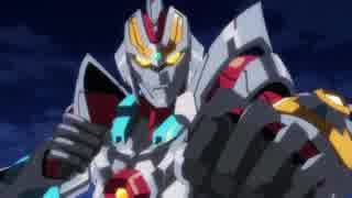 【MAD】SSSS.GRIDMAN ふりむけばDanger!