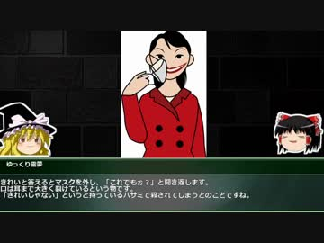 【 Explanation slowly 】 Mouth woman commentary 【 year-end special number 】