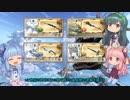 【グラブル指南?】心はJK 葵いお空での暮らし方~武器を集めよう編#1~【VOICEROID...