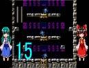 ゆっくりによるレトロゲーム実況ロックマン3part15(ボス戦バスター縛り)