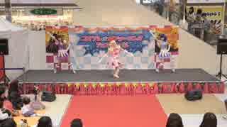 【アイカツ!】アイドル活動!&ダイヤモンドハッピー踊ってみた【コスパフォフェス北戸田】