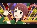 ミリシタ「Dreaming!」松田亜利沙