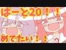 【XCOM2】ガンスリンガーゆかりの突撃ハエニガ小隊#20