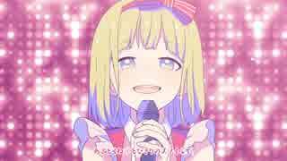【すとぷり歌ってみたツアー】私、アイドル宣言 歌ってみた【莉犬】