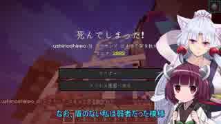 【Minecraft】きりたん初見実況プレイ61