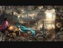 【ミク&ルカ】機械仕掛けの楽園-the Universe of STEAM-【オ...