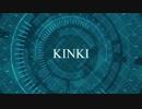 KINKI / 結月ゆかり
